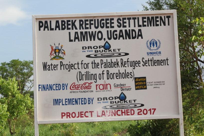 Palabek Refugee Settlement, Lamwo, Uganda.